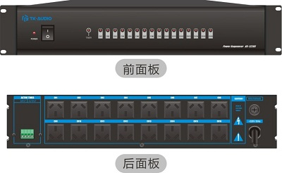 AS-1228S 电源时序器